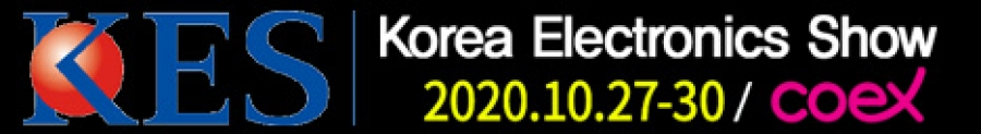 2020 Korea Electronics Show